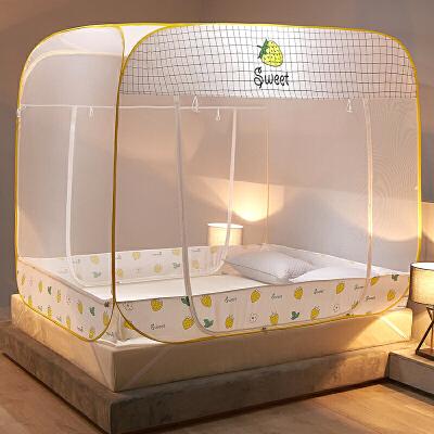 多喜爱家用免安装蚊帐1.8m床1.5米学生宿舍床帘一体式蒙古包防摔