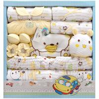 班杰威尔 秋冬加厚婴儿礼盒纯棉新生儿内衣 17件套带定型枕初生宝宝套装用品 加厚绿野仙踪