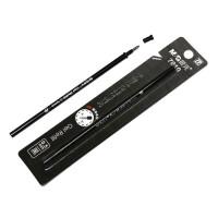 晨光皇冠金属中性笔芯 7010 宝珠笔签字笔水笔替芯 0.5MM 子弹头