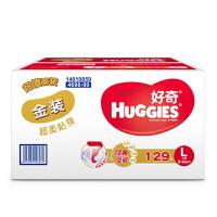 好奇金装超柔贴身纸尿裤箱装L号129片【9-14kg】