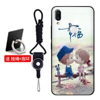 【包邮】MUNU 苹果 iPhone6/6s浮雕手机壳 苹果6/6s iPhone6/6s 4.7英寸 软壳 手机壳