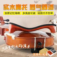 小提琴肩托肩垫琴垫琴托木头 1/2 1/4 3/4 4/4二分之一大幅度可调