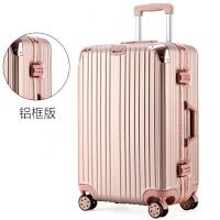 行李箱女铝框拉杆箱男士旅行箱包学生密码皮箱子万向轮韩版小清新