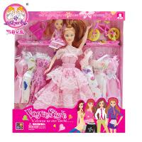 S90053B娃娃儿童玩具厂家公主系列礼盒