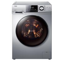【当当自营】Haier/海尔 EG9014HBDX59SU1 海尔9公斤滚筒洗衣机 洗烘一体