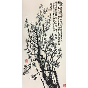 赖少其《风雨送春归》著名画家