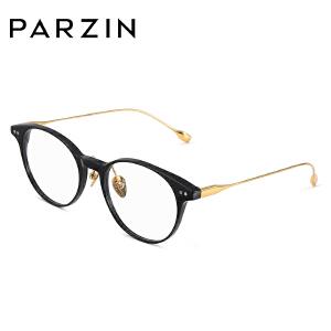 帕森光学眼镜架女 猫眼板材钛金属眼镜框架可配近视眼镜15719