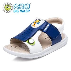 【618大促-每满100减50】大黄蜂童鞋 2017男童夏季新款凉鞋 男童沙滩鞋小童凉鞋透气韩版潮