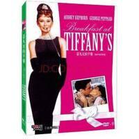 电影 蒂凡尼的早餐 (DVD9) (1961) 奥黛丽 赫本