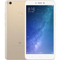 【礼品卡】Xiaomi/小米 小米Max2 手机 128G/64G 小米max2 全网通 标准版/高配版 移动联通电信4G手机 屏幕尺英寸 6.44英寸 1600w像素 指纹解锁