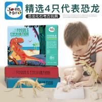 美乐儿童科学考古玩具-霸王龙JM05489