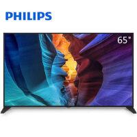 【当当自营】飞利浦(PHILIPS)65PUF6656/T3 65英寸 流光溢彩 4K超清网络智能电视