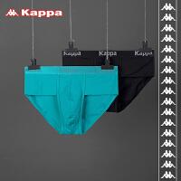 kappa/卡帕男士内裤莫代尔60S高织透气舒适三角裤KP8K02