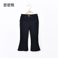 恩恩熊女童喇叭裤秋冬黑色修身新款冬季休闲外穿冬装儿童裤子20712