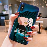 可爱猪猪8plus手机壳卡通iPhone7plus保护软壳套网红同款6s苹果X手机壳Xs max情侣