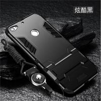 乐视1s手机壳太子妃版乐pro3保护LEX720硅胶套X501全包letv防摔X502磨砂X500软