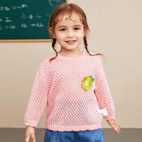 【2件1.8折价:69】笛莎童装女童针织衫2021秋季新款宝宝儿童纯色休闲宽松套头毛衫薄