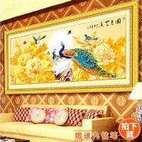 新款 钻石画钻石绣 国色天香孔雀客厅卧室大幅画花开富贵方钻满钻