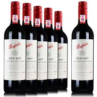 澳洲奔富BIN407红酒 原瓶原装进口 红葡萄酒 螺旋盖 750ml*6整箱