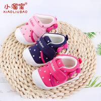 小溜宝 童鞋秋季新品2019软底婴儿鞋学步鞋宝宝鞋防滑卡通机能鞋