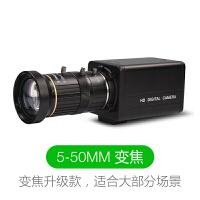 SDI摄像头1080P变焦工业级摄像机高清会议主播视频直播教学画面流畅无拖影