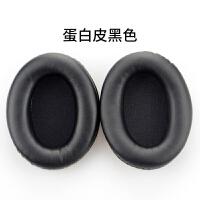 金士顿KHX-HSCP 2代耳机套海绵套耳套耳罩 耳棉皮套配件