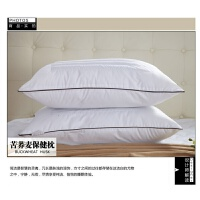 棉荞麦枕芯防螨40x70决明子纯棉枕头一只装 白色 荞麦两用枕一只装