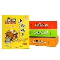 【江苏高邮馆】高邮特产 龙伟豆干休闲零食 独立包装 香辣五香4种口味共720g组合装 包邮