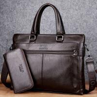 手提包男包横款公文包男单肩包斜挎包男士软皮包商务包