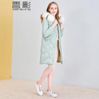 香影中长款羽绒服女 2017冬装新款时尚狐狸毛领连帽休闲外套韩版+