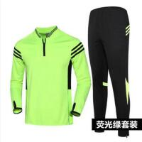 足球服套装儿童成人训练服男女队服运动队服骑行服    可礼品卡支付