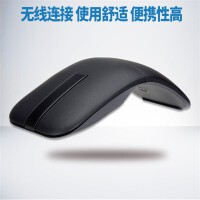 S30 蓝牙鼠标 (可折叠无线鼠标 笔记本蓝牙鼠标4.0 无线旋转便携) 无线鼠标