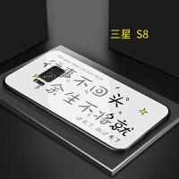 余生很贵三星s8手机壳潮牌硅胶三星s9情侣款s8+网红文字note8玻璃硬壳s8plus个性创意s9 三星S8 往事不