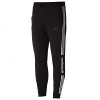 Adidas阿迪达斯男裤NEO运动裤休闲小脚长裤FP7487