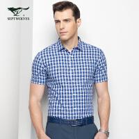 七匹狼短袖衬衫 夏季新品 都市中青年条纹格子衬衫男装衬衣