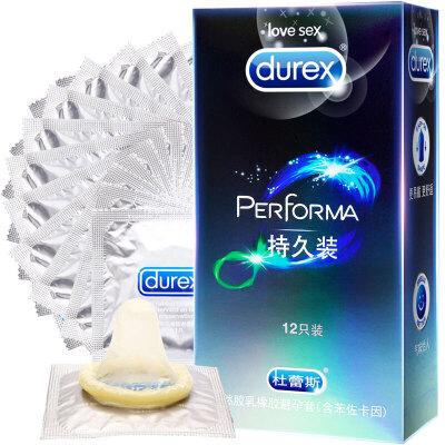 Durex 杜蕾斯 避孕套 男用 安全套 套套 持久型 持久12只装 成人用品 原装进口