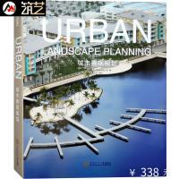 城市景观规划 世界各地广场滨水区公园办公商业学校酒店景观环境设计书籍