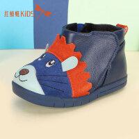【1件2折后:35.8元】红蜻蜓童鞋冬款加绒保暖卡通可爱平跟防滑中小童男童儿童皮靴