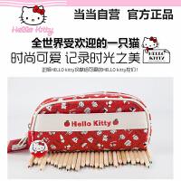 HelloKitty凯蒂猫 KT85001 时尚笔袋 男女生笔袋创意文具袋文具盒铅笔盒幼儿园小学生用学习办公文具日韩风