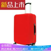 糖果色花色高弹力拉杆箱保护套 旅行箱防尘罩 行李箱套