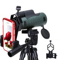 高倍望远镜单筒成人夜视演唱会手机拍照望远镜