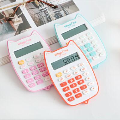 尼家便携太阳能计算机 韩国糖果色 迷你计算器可爱 学生考试办公用