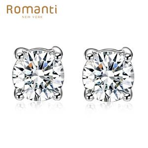 Romanti罗曼蒂珠宝 白18K金钻石耳钉女款钻石耳饰 经典四爪耳钉0.47克拉 需定制