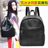 2017新款韩版女士双肩包青春时尚校园书包时尚休闲百搭pu软皮背包