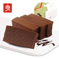 良品铺子 黑巧克力蛋糕700g 蛋糕整箱早餐营养面包蛋糕网红零食