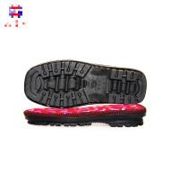 鞋底防滑耐磨鞋底手工毛线棉拖鞋底海绵鞋帮手工编织鞋底子