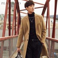 【2件2.5折】太平鸟男装 毛呢大衣男韩版修身羊毛大衣卡其色外套时尚韩版大衣