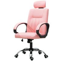【618满200减100】御目 电脑椅 职员办公座椅弓形会议椅家用休闲椅子升降旋转滑动多功能电脑椅皮质钢脚