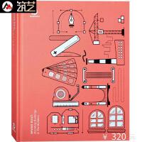 BRAND BUILT 房地产相关公司品牌形象设计 地产企业 工程公司 设计公司 LOGO VI 宣传册 平面广告设计书