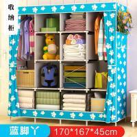 简易衣柜 家用布艺折叠布衣柜收纳组装特大号加固组合衣橱抖音同款